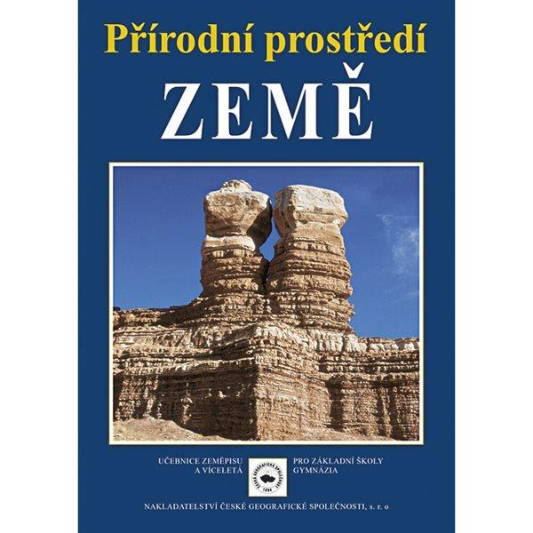 Přírodní prostředí Země - učebnice zeměpis pro ZŠ (6.r. a primu) - Červinka, Tampír - A4, brožovaná