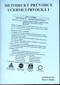 Prvouka 1 - metodický průvodce učebnicí prvouky pro 1.r. ZŠ