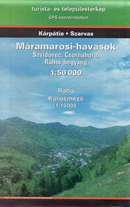 Východní Karpaty, Maramureš - Svidovec, Černá hora, Rachov - mapa DiM - 1:50t /Ukrajina/