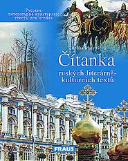 Čítanka ruských literárně-kulturních textů