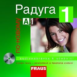 Raduga po-novomu 1 - audio CD /A1/