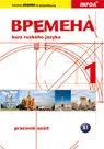 Vremena 1 - kurz ruského jazyka pro začátečníky - pracovní sešit