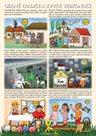 Tématický obraz Lidové tradice a zvyky: VELIKONOCE