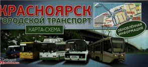 Krasnojarsk - Rusko - plán města 1:40t.