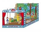 Loutkové divadlo s pohádkou - Budulínek