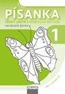 Písanka 1 pro Český jazyk 1. ročník - genetická metoda - nevázané písmo