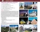 ADK Infomapy-zajímavosti ČR A5 (sada)