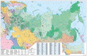 Rusko - administrativní - nástěnná mapa - 1:11 000 000 /Stiefel/