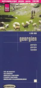 Gruzie (Georgia) mapa 1: 350t