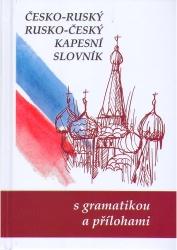 Rusko - český a česko - ruský kapesní slovník s gramatikou a přílohami