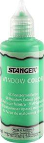 Barva na sklo STANGER 80 ml, tmavě zelená