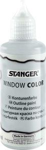 Kontura na sklo STANGER 80 ml, stříbrná