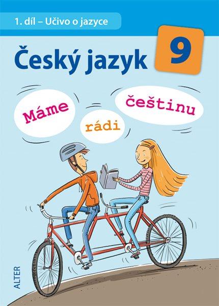 Český jazyk pro 9. ročník ZŠ 1. díl ( učivo o jazyce) - Máme rádi češtinu - Bradáčopvá L., Hrdličková J. a kol. - 16x23 cm