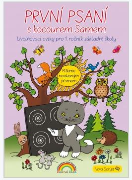 První psaní s kocourem Samem, Čtení s porozuměním - Nevázané písmo - L. Andrýsková