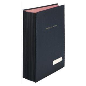 PP Podpisová kniha A4 14 listů - černá