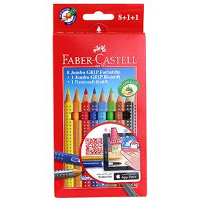 Kreslící sada Faber-Castell