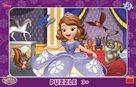 Puzzle Sofia První