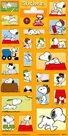 Aršík - Snoopy, žlutý