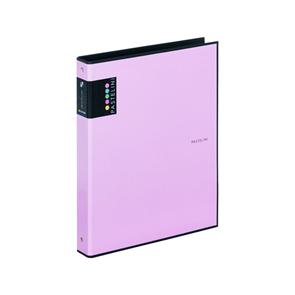 Karton PP PASTELINi Pořadač 4kroužek A4, R25, lamino - fialový