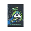 Desky na abecedu - Championship football