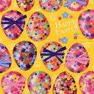 Stil Ubrousky 33 x 33 Velikonoce - Happy Easter