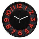 Nástěnné analogové hodiny 3D 30 cm - černočervená