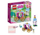 LEGO Disney Princezny 41141 Dýňový královský kočár, 5 -12 let