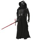 Figurka Star Wars - Kylo Ren 75 cm