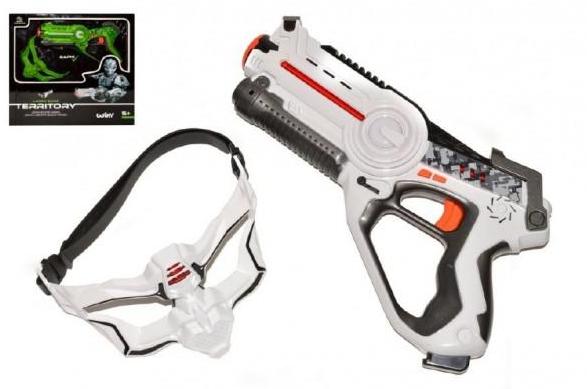 Territory laser game - single set (1 pistole, 1 maska) plast, mix barev