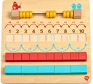 Moje první matematika – dřevěná herní sada