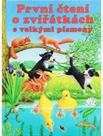 První čtení o zvířátkách s velkými písmeny