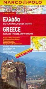 Řecko - mapa MP 1:300t /pevnina,Kyklady,Korfu,Sporady/