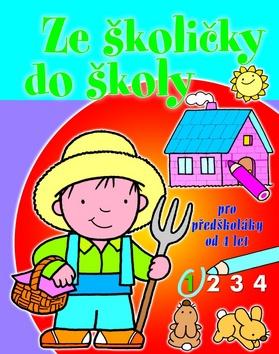 Svojtka & Co. Ze školičky do školy 1 - neuveden - 17x22