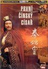 První čínský císař - turistický videoprůvodce (40 min)