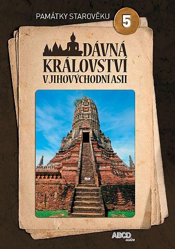 DVD Dávná království v jihovýchodní Asii - neuveden - 14x19