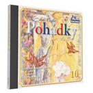 CD Zlaté české pohádky od A do Z 10