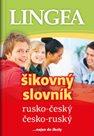 Rusko-český, česko-ruský šikovný slovník