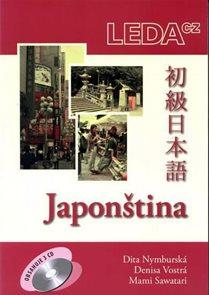Japonština - komplet (písmo ,klíč ,slovníčky + 3CD)