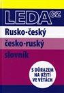 Rusko-český a česko-ruský slovník s důrazem na užití ve větách