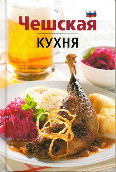 Česká kuchyně (rusky) - Filipová Lea