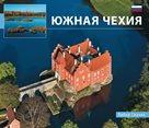 Jižní Čechy - malé /rusky