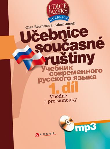 Učebnice současné ruštiny 1. díl + MP3 - Belyntseva O., Janek A. - 166x225 mm, brožovaná