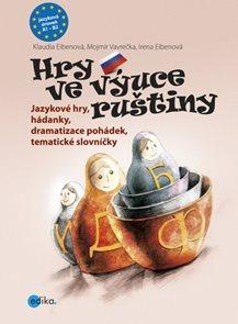Hry ve výuce ruštiny