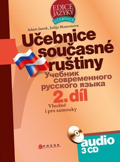 Učebnice současné ruštiny, 2. díl + audio CD - Adam Janek, Julija Mamonova - 17x23