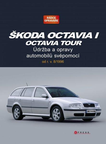 Škoda Octavia / Octavia Tour - 21x28