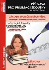 Základy společenských věd, 1. díl, 2. vydání