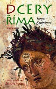 Dcery Říma