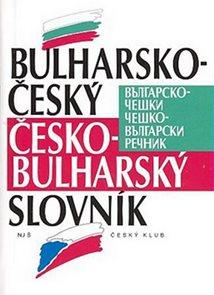Bulharsko-český/česko-bulharský slovník