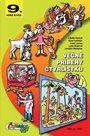 Věčné příběhy Čtyřlístku - 9. velká kniha z let 1990 až 1992