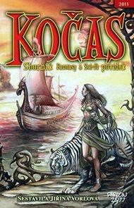 Kočas 2011 Sborník sci-fi a fantasy povídek 2011